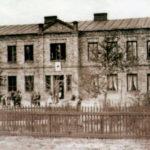100lecie LO im. Tadeusza Kościuszki w Pruszkowie