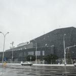 Budowa CDK w Pruszkowie zakończona