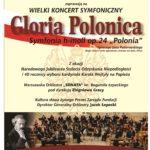 """""""Gloria Polonica"""" Paderewskiego w Piastowie"""