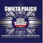 Święto Policji już w najbliższą niedzielę w Brwinowie.